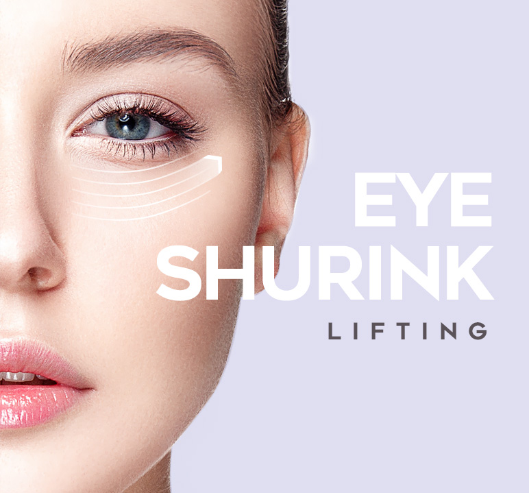 eye_shurink_eng_01
