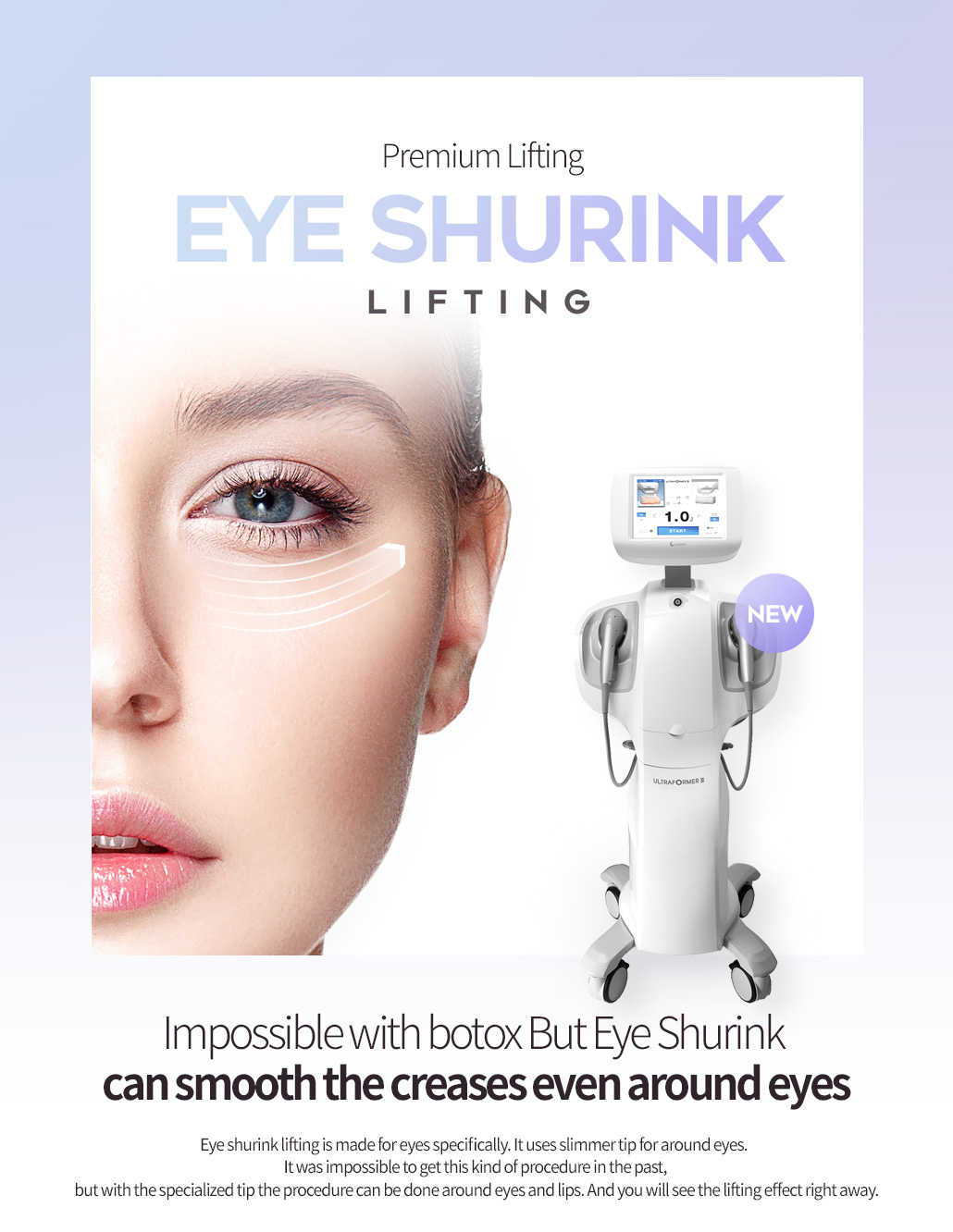 eye_shurink_eng_04